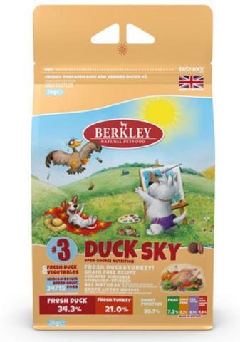 Сухой корм Berkley Свежая утка с овощами для собак