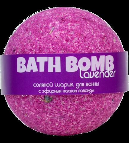 bubbling-bath-ball-lavender-1.png