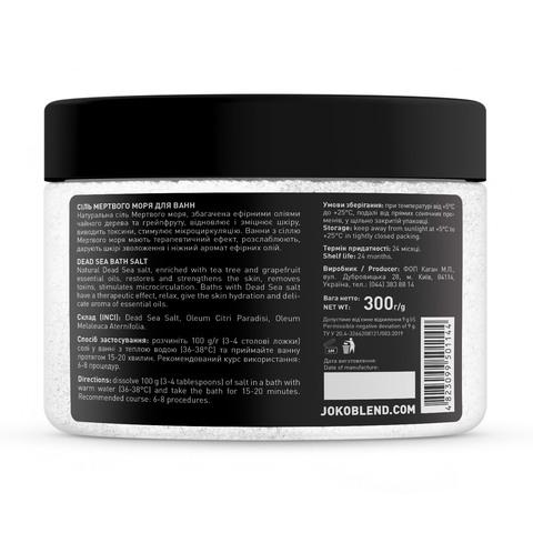 Соль Мертвого моря для ванн Чайное дерево-Грейпфрут Joko Blend 300 гр (3)
