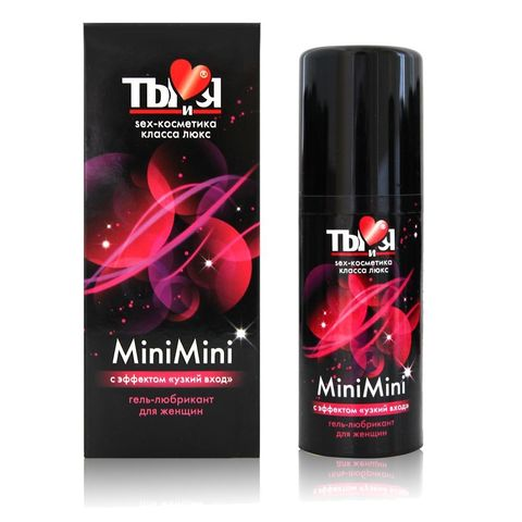 Гель-лубрикант MiniMini для сужения вагины - 50 гр.