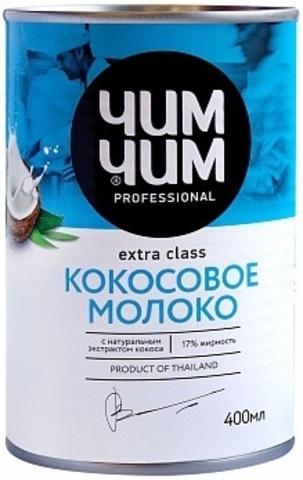 Молоко кокосовое ЧИМ-ЧИМ Professional extra class 17%, 400 г