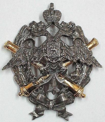 Знак офицерской артиллерийской школы