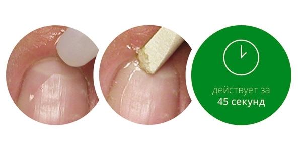 Средство для удаления кутикулы Cuticle Eliminator, Be Natural, 30 мл