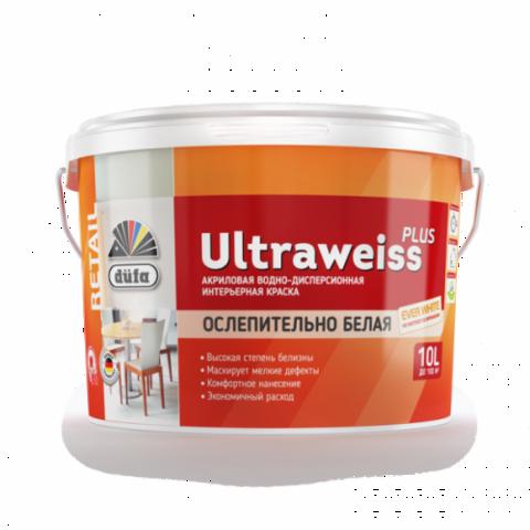 Dufa Retail ULTRAWEISS PLUS/Дюфа Ритейл Ультравайс Плюс водно-дисперсионная краска