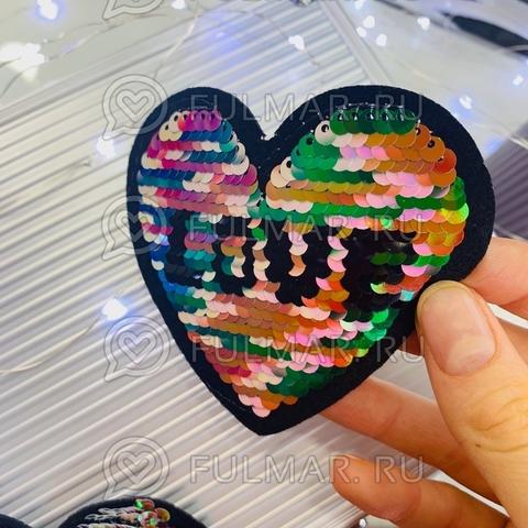Сердце Валентинка Love Нашивка с двусторонним пайетками цвет: Радужный-Серебристый (8,5х8,5 см)