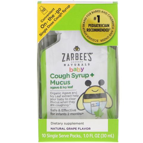 Zarbee's, Детский сироп от кашля и мокроты