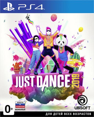 PS4 Just Dance 2019 (русская версия)