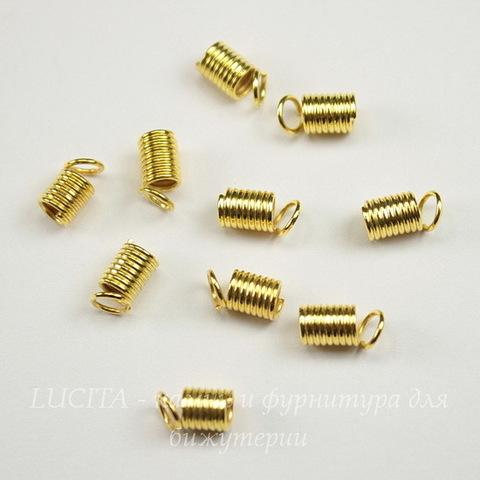 Пружинка для шнура 3,5 мм, 9х5 мм (цвет - золото), 10 штук