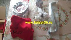 Смеситель KAISER Delta 11090 для ванны