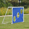 Ворота футбольные детские 180х120см.
