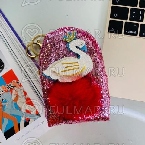 Ключница-кошелек для мелочи-брелок «Королева Лебедь» блестящая Розовая