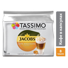 Капсулы для кофемашин Tassimo Latte Caramel (16 штук в упаковке)