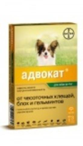 Advocate для собак, весом до 4 кг, 1пип.