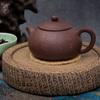 Исинский чайник Пан Ху 230 мл #P 16