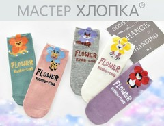 Носки для девочек (5 пар) арт. СВ8000-4  (р. 1-3 )