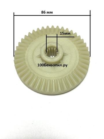 Шестерня для цепной электропилы D-86mm, 43 z.