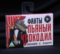 Игра алкогольная «Пьяный крокодил», фото 6