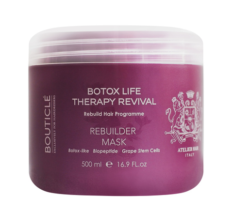 Bouticle Rebuilder Mask