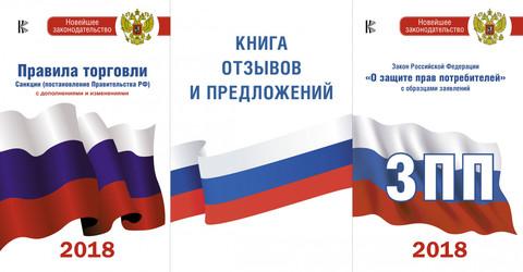 Споры вытекающие из Закона РФ от 07.02.1992 N 2300-1