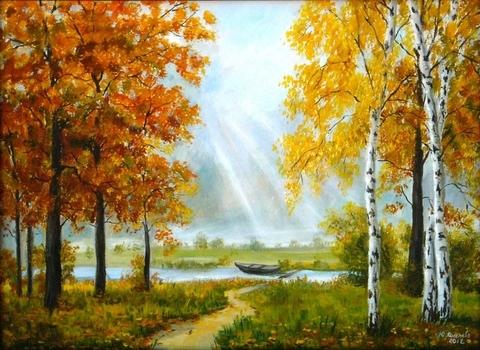 Картина раскраска по номерам 50x65 Осенняя природа