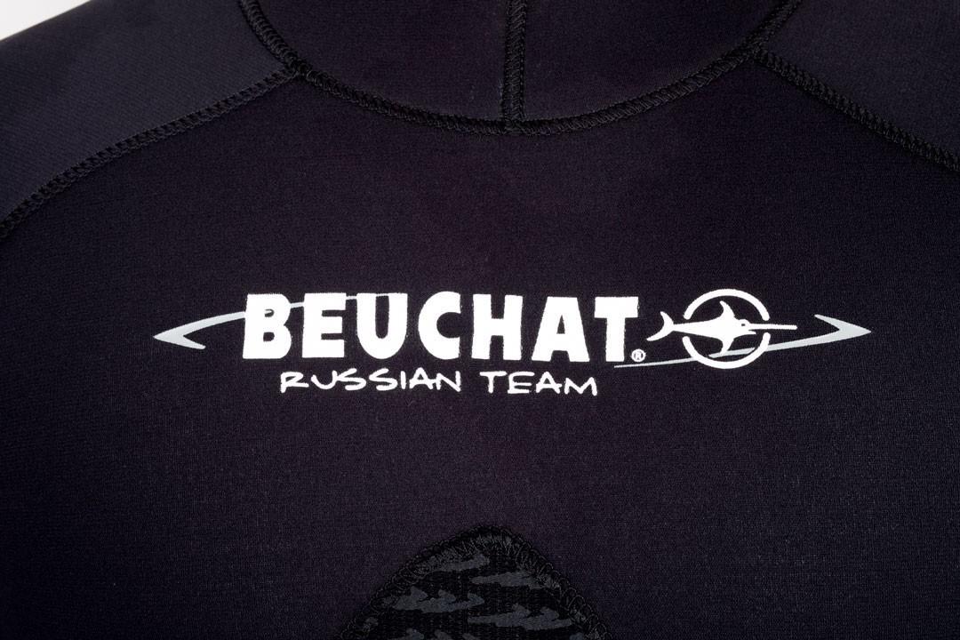 Гидрокостюм Beuchat Espadon Competition RUS 7 мм