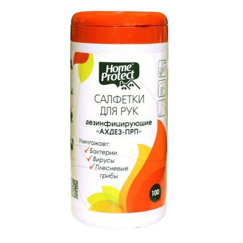Салфетки влажные MDC (S302456) Home Protect дезинфицирующие 100л/уп спиртовые