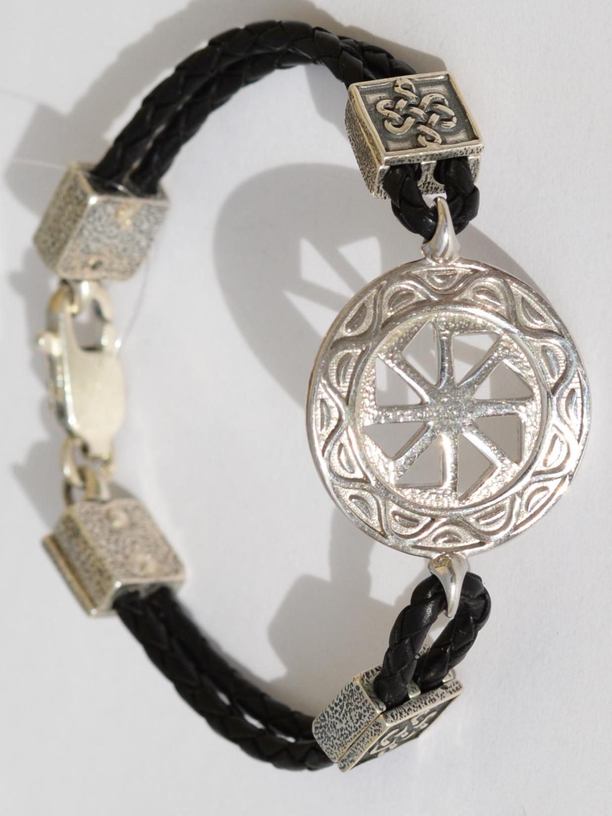 Коловрат (серебряный браслет-оберег)