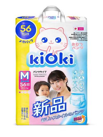 Детские трусики Kioki размер M 6-11 кг 56 шт