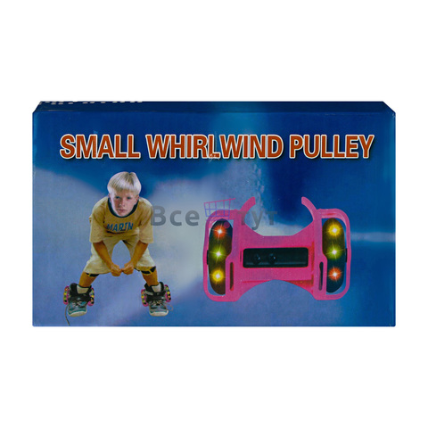 РОЛИКИ НА ПЯТКУ SMAL WHIRLWIND PULLEY