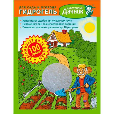 Гидрогель- 100 гр