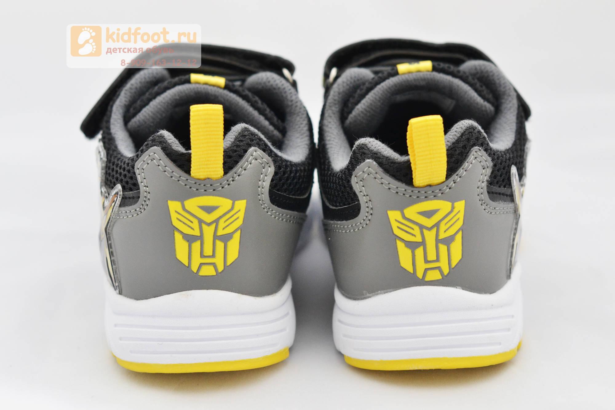 Светящиеся кроссовки