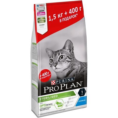 ПРОМО! Pro Plan сухой корм для стерилизованных кошек (кролик) 1,5кг+400г