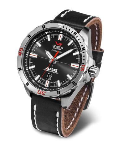 Часы наручные Восток Европа Алмаз NH35A/320A258