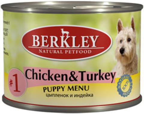 Консервы Berkley №1 Цыпленок и индейка для щенков