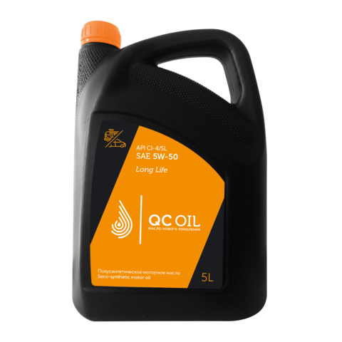 Моторное масло для грузовых автомобилей QC Oil Long Life 5W-50 (полусинтетическое) (205л.)