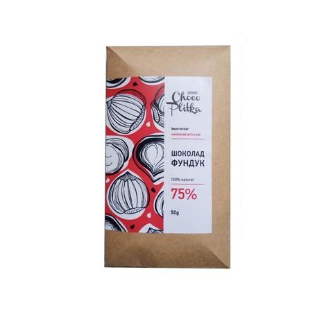 Chocoplitka, Шоколад 75% с фундуком, 50гр