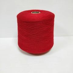 Lana Gatto, Woolight Topwash, Меринос 100%, Красный, 2/28, 1400 м в 100 г