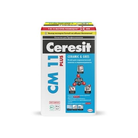 Ceresit CM 11 PLUS/Церезит ЦМ 11 Плюс клей для плитки и керамогранита