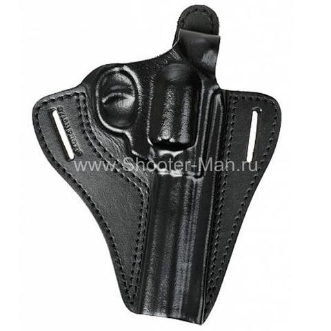 Кобура кожаная для револьвера Гроза Р-06 ( модель № 2 ) Стич Профи