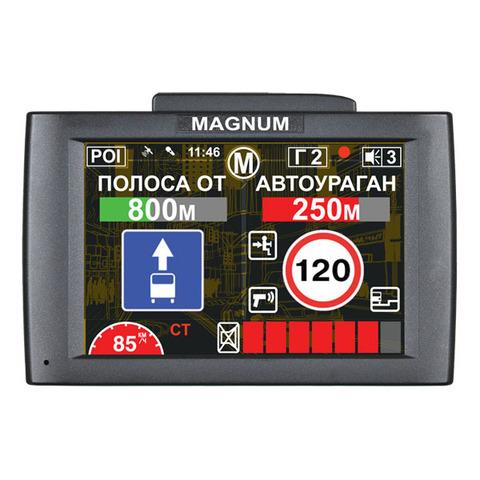 авторегистратор с радар-детектором Intego MAGNUM