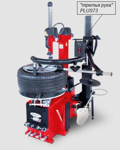 Шиномонтажный станок, автоматический - НР-441S.22 BUTLER (Италия)