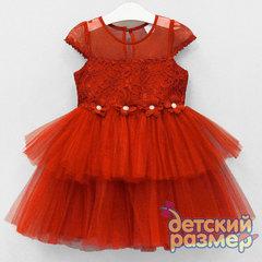 Платье 92-110 (гипюр, бусины)