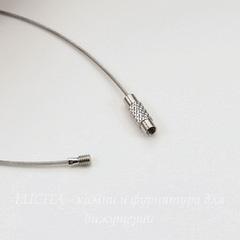 Основа для браслета с винтовым замком, 20 см (цвет - античное серебро)