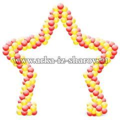 арка из шаров звезда