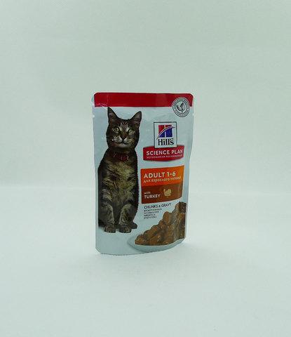 Hill's пауч для кошек (индейка) 85г