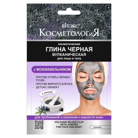 Витэкс КосметологиЯ Глина черная Вулканическая с можжевельником для лица и тела 28г