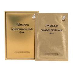 JMsolution Donation Facial Mask Save - Маска с коллоидным золотом