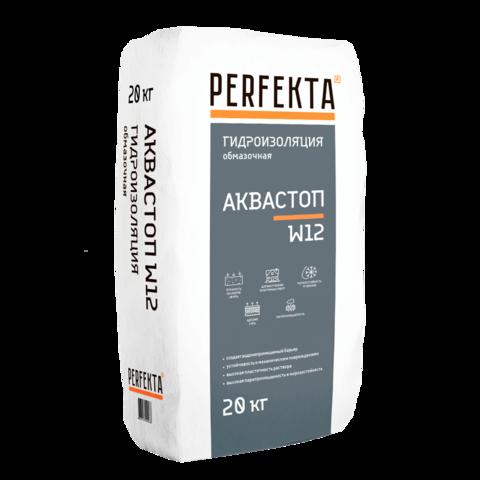 Perfekta Аквастоп - Гидроизоляция обмазочная Аквастоп, 20 кг