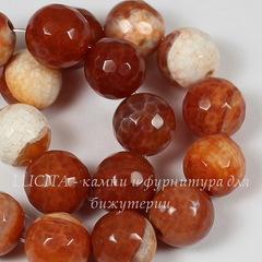 Бусина Агат Огненный (категория A. тониров), шарик с огранкой, цвет -красный, 10 мм, нить