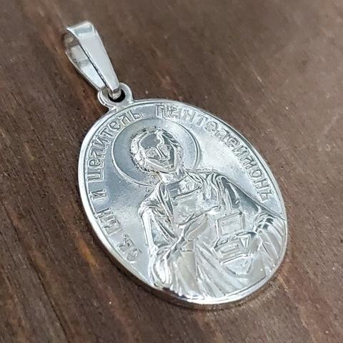 Нательная именная икона святой целитель Пантелеимон с серебрением кулон медальон с молитвой
